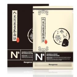 Neogence 霓淨思 N5漢萃黑面膜系列-人蔘芍藥青春面膜