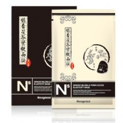 Neogence 霓淨思 N5漢萃黑面膜系列-銀杏茯苓緊緻面膜