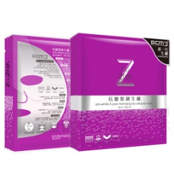 ZbyZIVA 面膜系列-抗皺緊緻生纖 anti-wrinkle and pore minimizing bio-cellulose mask