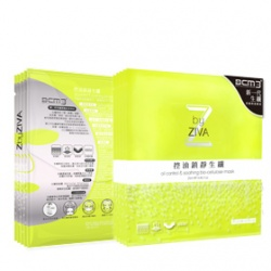 ZbyZIVA 面膜系列-控油鎮靜生纖 oil control & soothing bio-cellulose mask