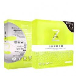 控油鎮靜生纖 oil control & soothing bio-cellulose mask