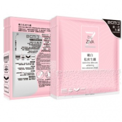 ZbyZIVA 私密護理-嫩白私密生纖 bikini line aftercare whitening bio-cellulose sheet