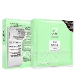 ZbyZIVA 面膜系列-舒緩私密生纖  bikini line aftercare soothing bio-cellulose sheet