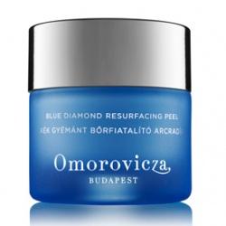 Omorovicza 清潔面膜-藍鑽亮采面膜
