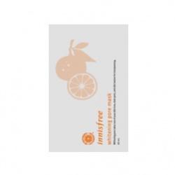 白無瑕柑橘C修護面膜