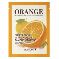 柑橘白C晶透單張面膜(透亮肌膚)