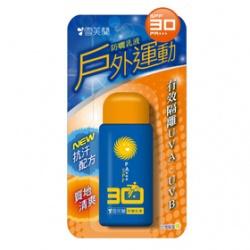 防曬乳液(戶外運動)SPF30/PA+++ Sun Block Lotion SPF30 PA+++