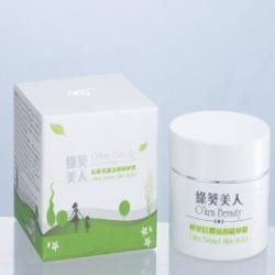 Okra Beauty 綠葵美人 乳霜-秋葵倍潤滋養精華霜 Okra Nutritious Cream