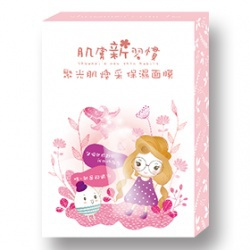 聚光肌煥采保濕面膜 SPOTLIGHT MOISTURIZING MASK