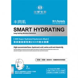 Dr's Formula 台塑生醫 保養面膜-玻尿酸超導恆潤飽水面膜