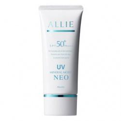 防曬‧隔離產品-EX UV高效防曬凝乳(礦物柔膚型)SPF50+/PA++++