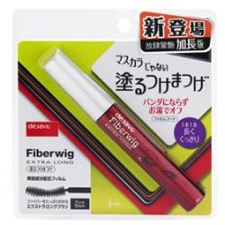 dejavu  眼部彩妝-Fiberwig刷的假睫毛放肆驚豔加長版