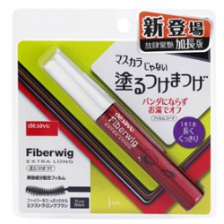Fiberwig刷的假睫毛放肆驚豔加長版