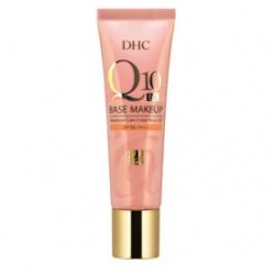 防曬‧隔離產品-Q10持久粉嫩隔離霜SPF30/PA++