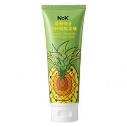NRK essential 清潔面膜-鳳梨酵素粉刺礦物泥膜 Pineapple Enzymatic Mineral Clay Mask