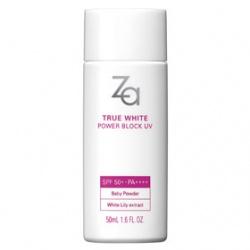 身體防曬產品-不畏艷陽清透防曬乳SPF50+/PA++++