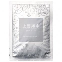 上善如水 保養面膜-淨白煥顏面膜 Milk Essence Mask