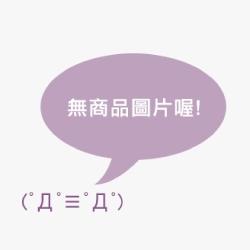傾城之戀沐浴露 PARIS & HELENE Shower Wash