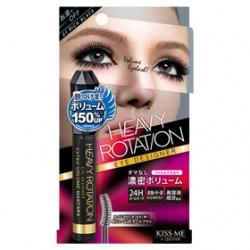 KISS ME 奇士美-開架 睫毛膏-Heavy Rotation超捲翹濃密睫毛膏