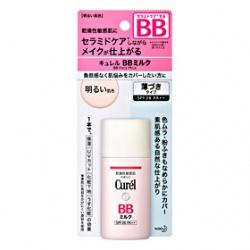 Curel 珂潤 潤浸保濕屏護力底粧系列-潤浸保濕屏護力BB乳SPF28/PA++