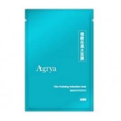 Agrya 人間絕色 保養面膜-極緻保濕水面膜