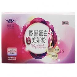 Always18 歐薇氏 營養補給食品-艾薇氏膠原蛋白美顏粉