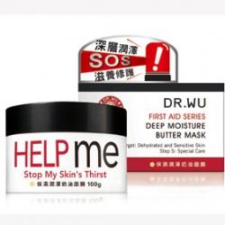 DR.WU 達爾膚醫美保養系列 救急護理系列-保濕潤澤奶油面膜