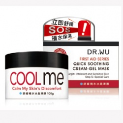 DR.WU 達爾膚醫美保養系列 救急護理系列-舒緩補水冰晶凍膜