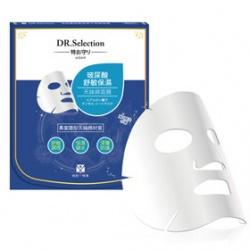 DR.Selection 賽萊斯 保養系列-玻尿酸舒敏保濕天絲棉面膜