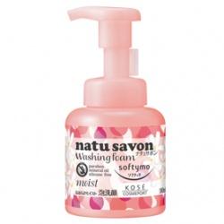 Softymo 絲芙蒂 洗顏系列-純淨植物泡洗顏(水嫩型) NATUSAVON WASHING FORM(MOIST)