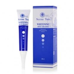 Nature Tree 乳霜系列-鐳射光超淡斑精華素 Whitening Spot Eraser (Advanced Spot correcting Serum)
