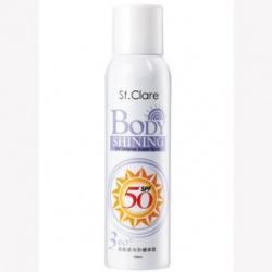 St.Clare 聖克萊爾 身體防曬-360超能瓷光防曬噴霧SPF50