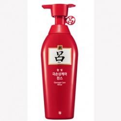 潤髮產品-韓方修護潤髮乳(受損髮質適用)
