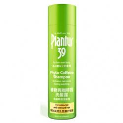 Plantur39 植物與咖啡因系列-植物與咖啡因洗髮露(專為染燙及受損的頭髮)