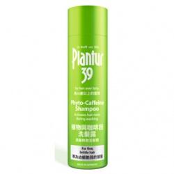 Plantur39 植物與咖啡因系列-植物與咖啡因洗髮露(專為幼細脆弱的頭髮)