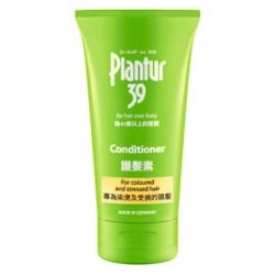 Plantur39 植物與咖啡因系列-護髮素(專為染燙及受損的頭髮)