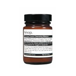 清潔面膜產品-櫻草潔淨敷面膜 Primrose Facial Cleansing Masque