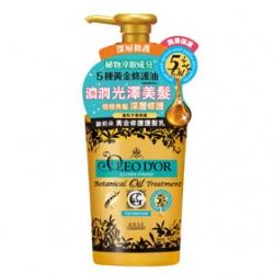 OLEO D`OR 歐莉朵 黃金修護系列-黃金植物油光澤保濕護髮乳