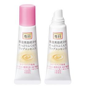 唇部保養產品-彈潤護唇精華