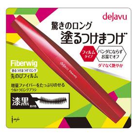 睫毛膏產品-Fiberwig刷的假睫毛放肆驚艶超長進化版