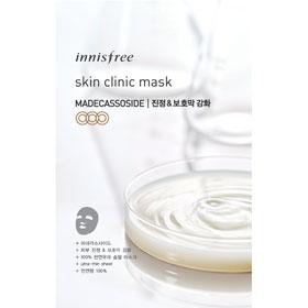 innisfree 保養面膜-美肌專家面膜(積雪草)