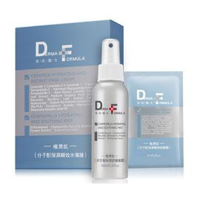 DERMA FORMULA 美肌醫生 保養面膜-分子酊保濕瞬效水導膜