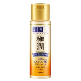化妝水產品-極潤金緻特濃保濕精華水