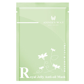 Annie`s Way 保養面膜-蜂王漿控油隱形面膜 Royal Jelly Anti Oil Invisible Silk Mask