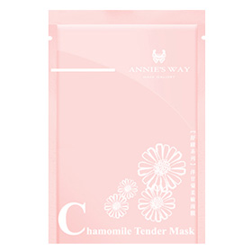 Annie`s Way 舒緩面膜系列-洋甘菊柔敏隱形面膜 Chamomile Tender Invisible Silk Mask