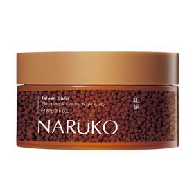 NARUKO 牛爾親研 保養面膜-紅藜膠原彈潤晚安凍膜