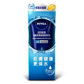 NIVEA 妮維雅 身體保養-深層保濕修護精華乳