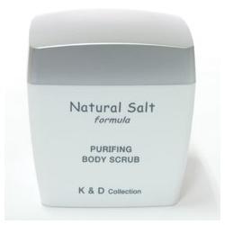 礦鹽身體角質霜 Natural Salt Body Scrub