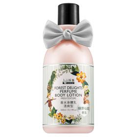 tsaio 上山採藥 身體保養-香水身體乳清爽型