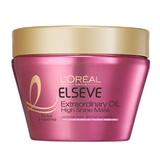 金緻護髮精油玫瑰髮膜